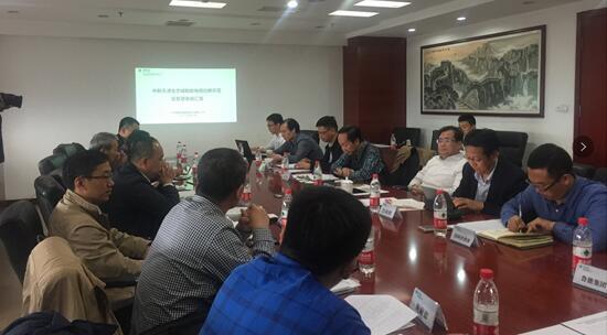中国电力发展促进会2017智能用电产业促进委员会战略性机遇研讨会召开
