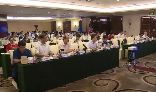 2018年中国电力发展规划论坛在京召开