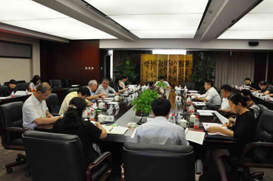 《中国电力年鉴》编辑部工作会议在京召开