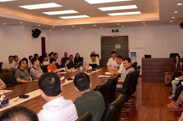 国家民管局和民政部民间组织服务中心联合举行第五次集体学习