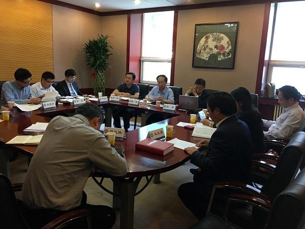 中国电力发展促进会召开《中国电力年鉴》暨《中国电力网》英文版筹划工作研讨会