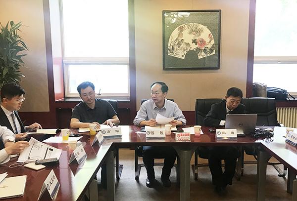 中国电力发展促进会召开《中国电力年鉴》暨中国电力网英文版筹划工作研讨会