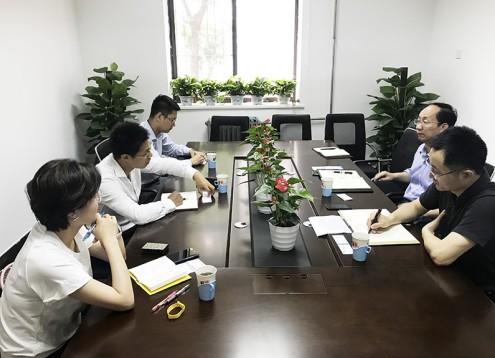 国网电子商务有限公司团委书记蒋践一行来会调研座谈