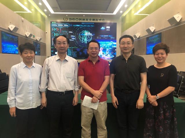 游敏一行走访360集团总部 调研互联网信息安全