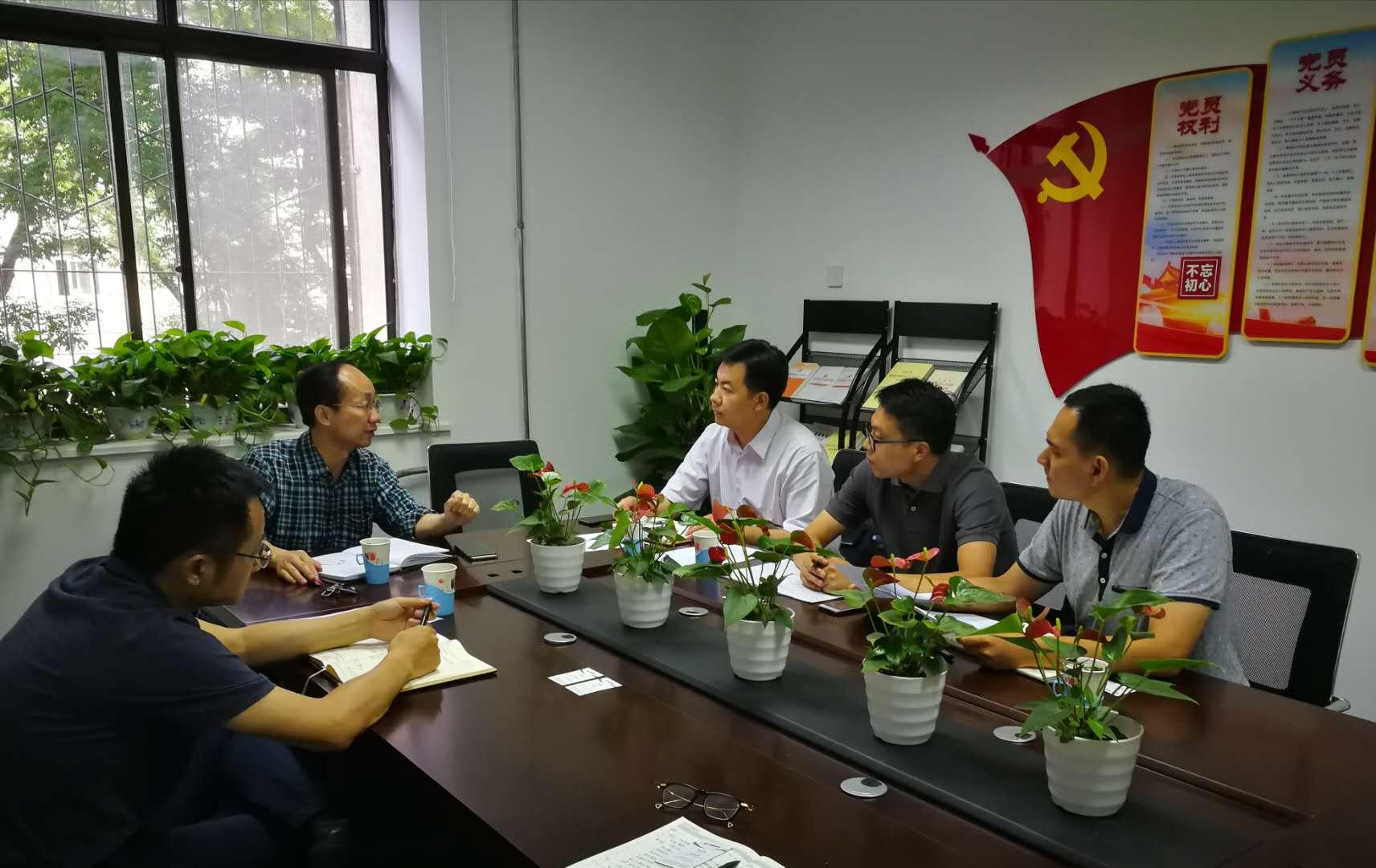 中联电科总经理杨青松一行到访电促会本部