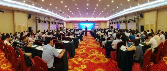 2019中国电力规划发展论坛在北京举行