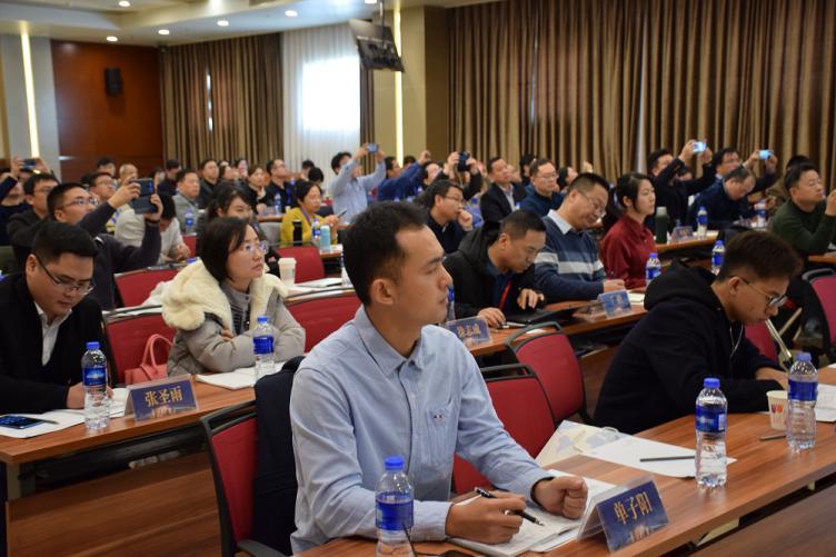 专家云集 精彩纷呈 2019电力竞争情报会在京举行
