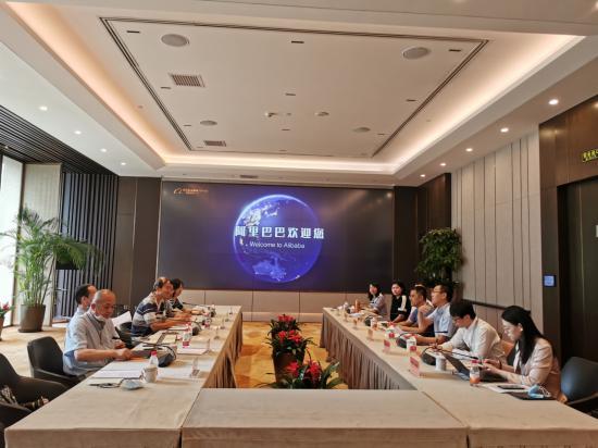 电促会一行前往阿里巴巴北京总部调研
