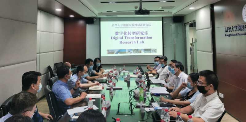 电促会携会员单位一行赴清华大学能源互联网创新研究院调研