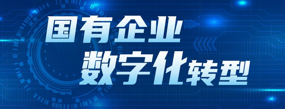 中國廣核集團有限公司黨委書記、董事長、總經