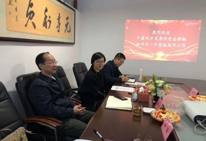 电促会一行到会员单位北京博远嘉信企业管理咨询有限公司调研
