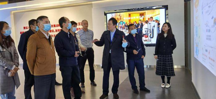 电促会及国家电投信息公司一行拜访中国工业互联网研究院