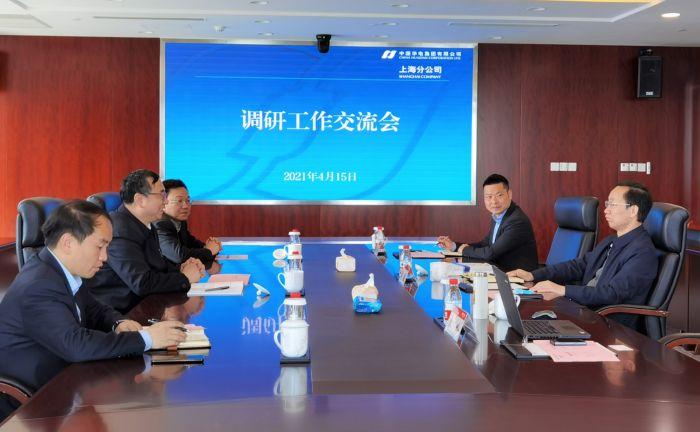 电促会走访华电上海分公司、申能等会员单位