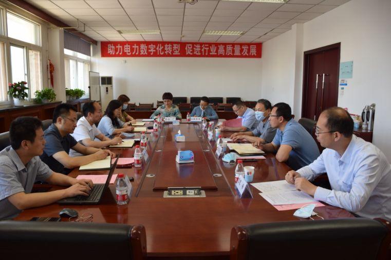 国网信息通信产业集团总经理李强 一行到访电促会