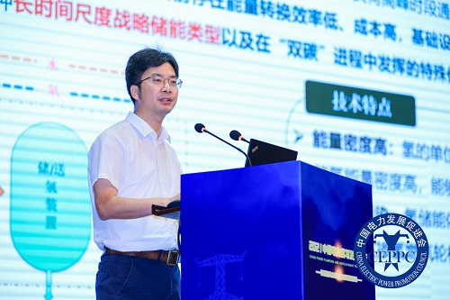 劉超群:新型電力儲能技術應用現狀