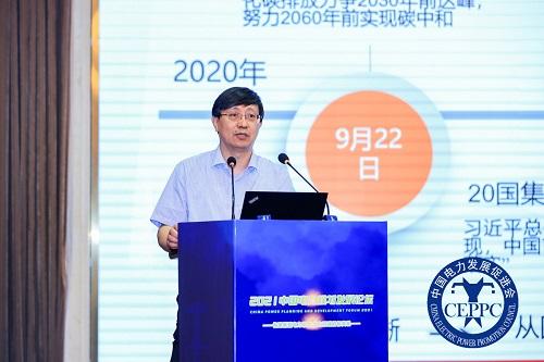 中國大唐新能源科學技術研究院院長李國華:聚焦雙碳目標  推動高質量發展