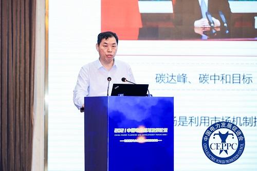 魏子杰:集團化企業碳資產管理