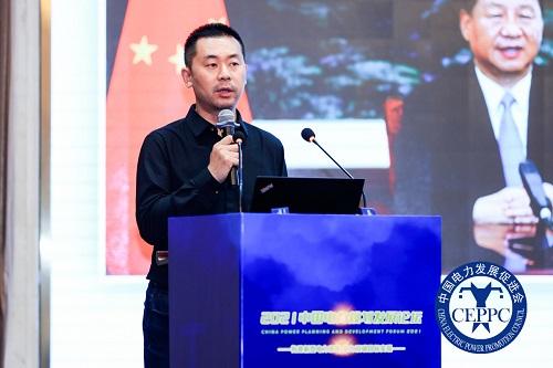"""華志剛:國家電投""""雙碳""""目標下的清潔發展實踐"""